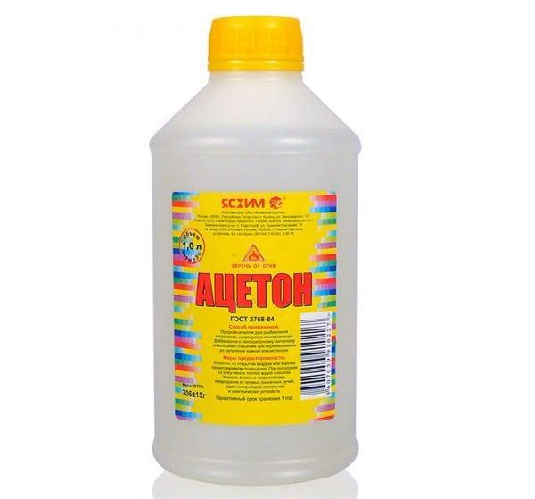 Ацетон