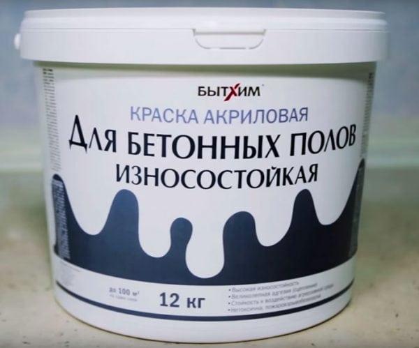 Акриловая краска по бетону