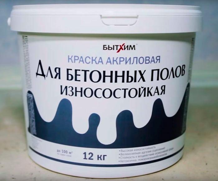 Краска для бетона для наружных работ купить полиуретановый лак т-3 по дереву