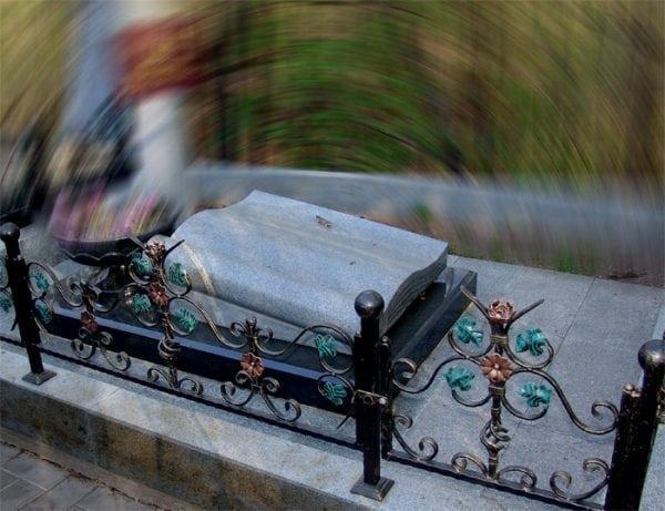 Могильная ограда