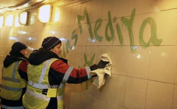 Смывка граффити со стен