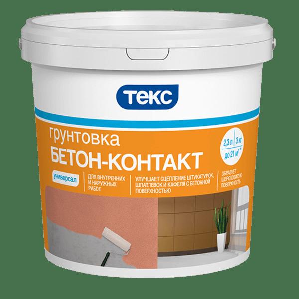 Грунтовка бетон-контакт универсал