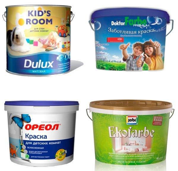 Разнообразие красок для детских комнат
