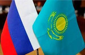Россия и Казахстан