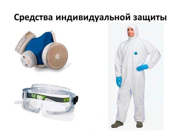 Респиратор, очки и комбинезон