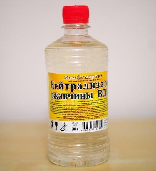 Нейтрализатор ржавчины ВСН-1