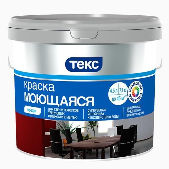 Преимущество полиуретановые краски наливные полы 3д технологии монтажа