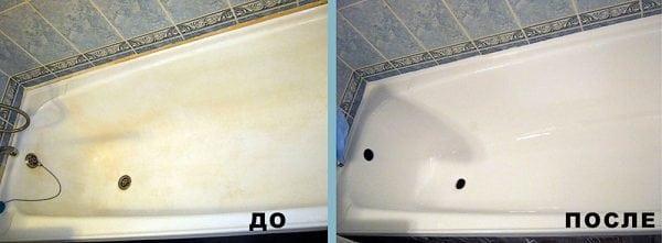 восстановление эмали чугунной ванны до и после