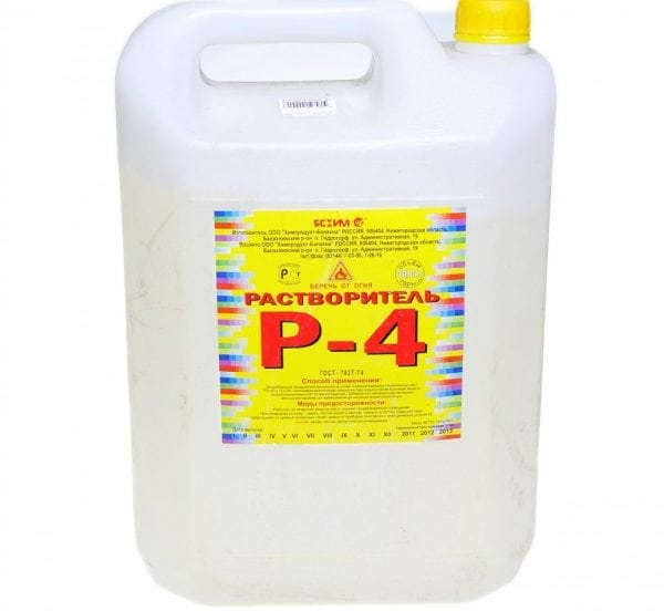 Растворитель для грунт-эмали ХВ-0278