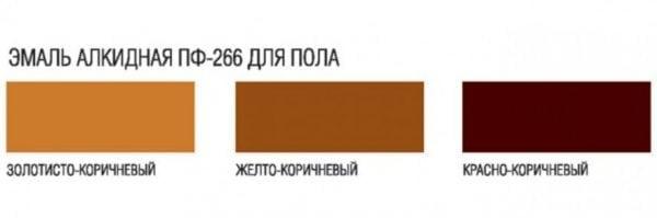 Цветовые гаммы краски ПФ-266