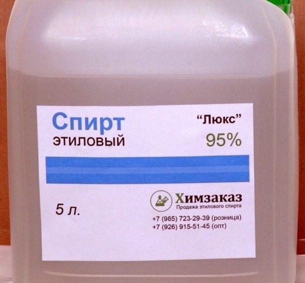 Для разбавления КО-42 используется этиловый спирт