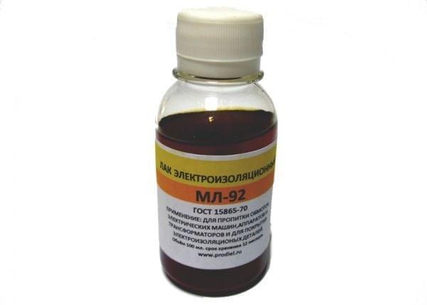 МЛ-92 предназначен для пропитки обмоток электрических машин