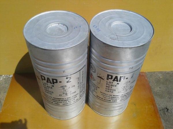 Алюминиевая пудра для приготовления эмали БТ-177