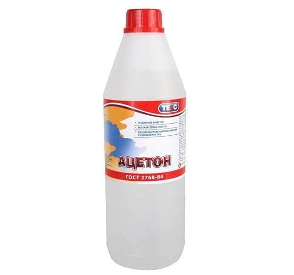 Ацетон применяеться для обезжирование