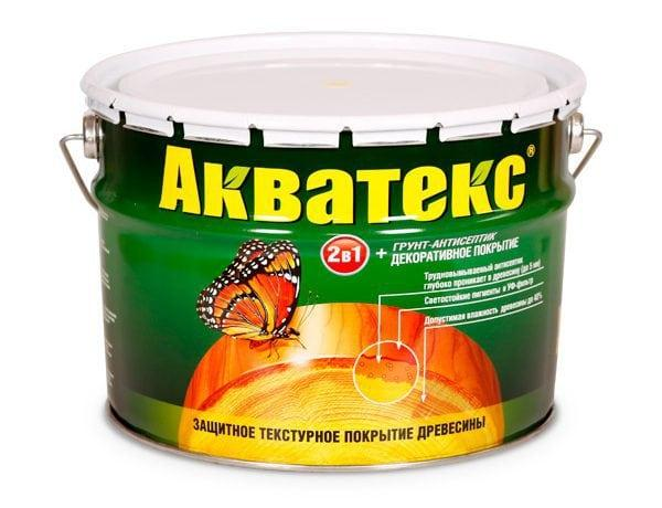 Аакватекс