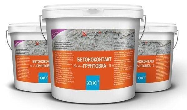 Грунтовка бетоноконтакт для бетонных стен