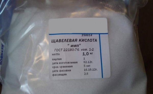 Щавелевая кислота применяеться для алюминия