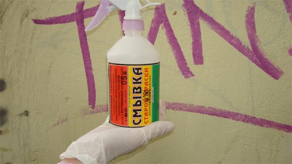 Удаление краски с бетона смывкой