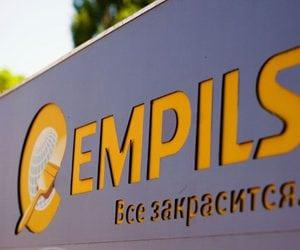 ЗАО «Эмпилс»
