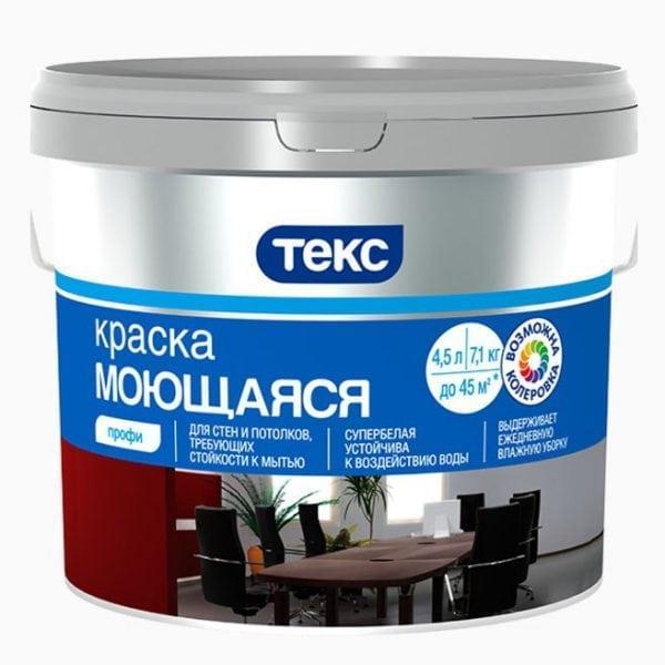 Полиуретан-акриловая краска на водной основе для ПВХ