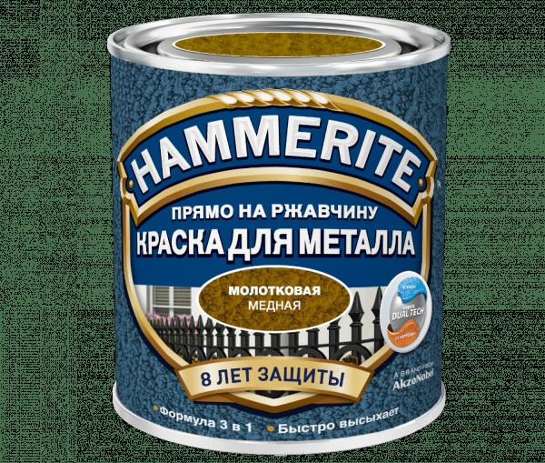 Краска Hammerite для оцинкованного металла
