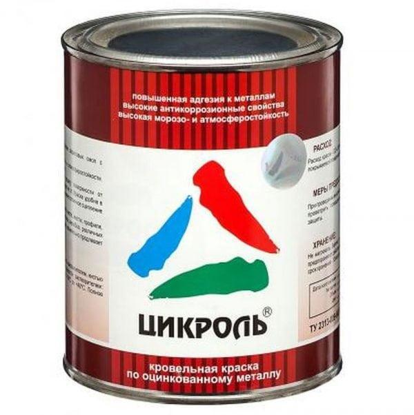 Акриловая краска для оцинкованного металла