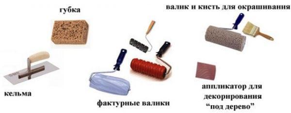 Различные виды инструментов для нанесения фактурных фасадных красок