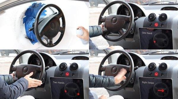 Сенсорный руль