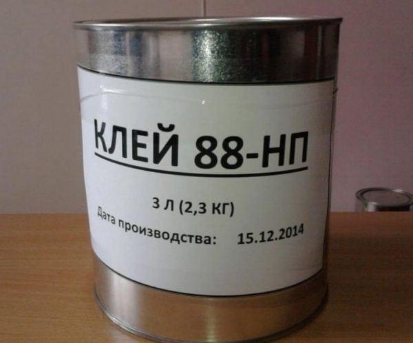 Особопрочный клей 88-НП в банке 3л