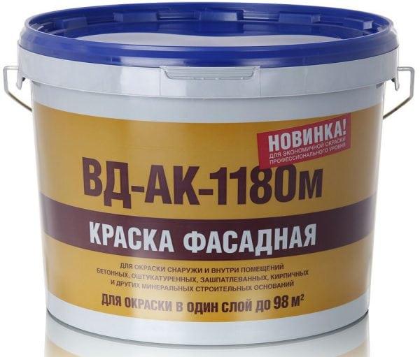 Краска фасадная для наружных и внутренних работ