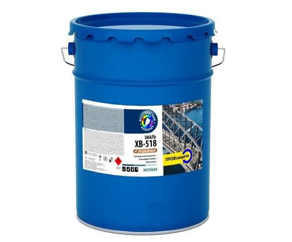 Защитная краска ХВ-518