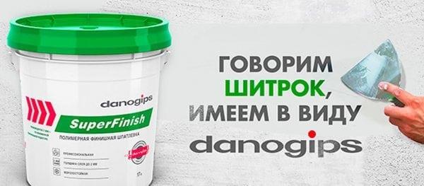 Шпатлевка Sheetrock выпускается компанией Danogips