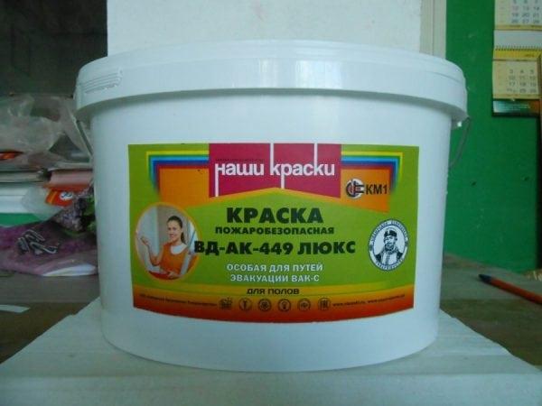 Пожаробезопасная краска для пола КМ1