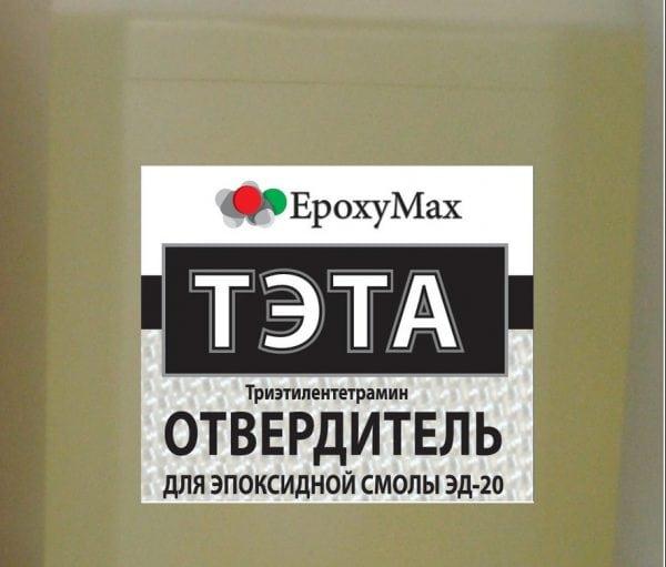Отвердитель для эпоксидки производства Epoxy Max