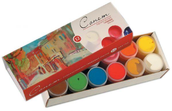 Художественные гуашевые краски для рисования
