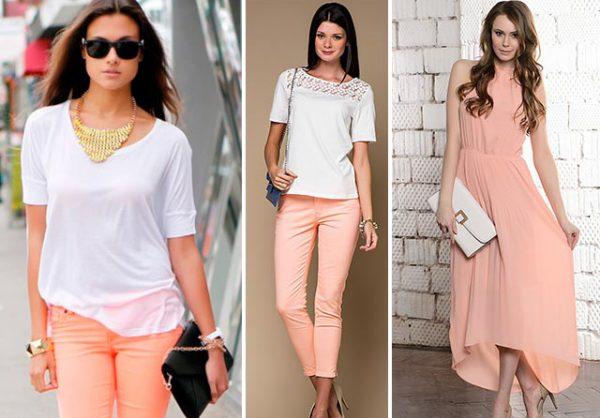 В одежде персиковый цвет отлично сочетается с белым