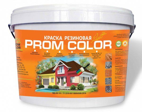 Резиновая краска PromColor Light