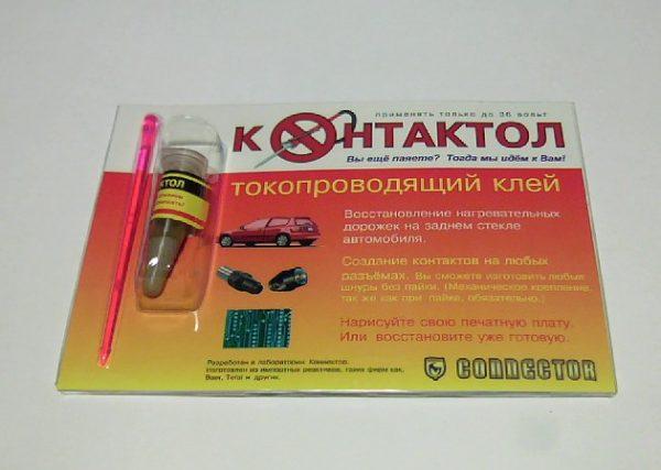 Однокомпонентный состав Контактол