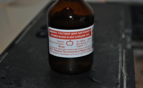 Нашатырный спирт для удаления подтеков