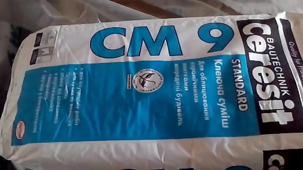 Сухая цементно минимальная смесь СМ-9