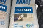 Клей плиточный Knauf