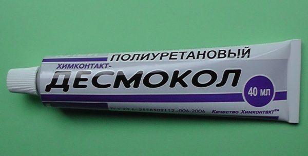 Полиуретановый Десмокол