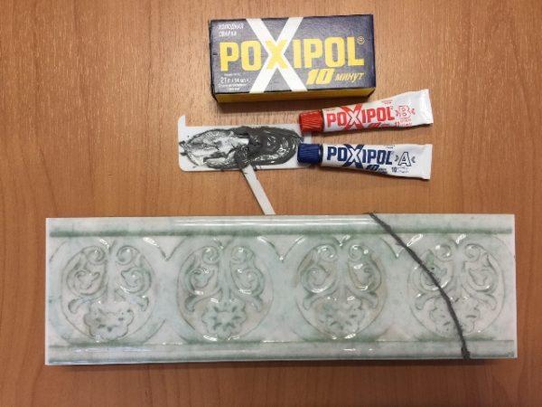Склейка керамики Поксиполом