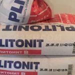 Клей Плитонит