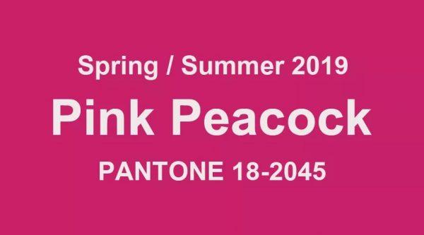 Малиновый оттенок - Pink Peacock