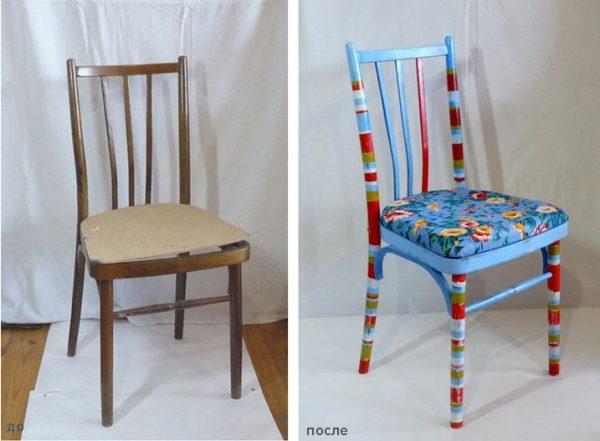 Перекрашенный стул