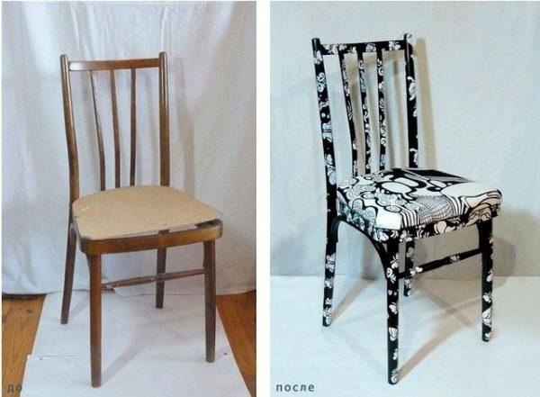 Черно-белый стильный стул