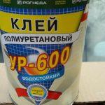 Полиуретановый водостойкий состав