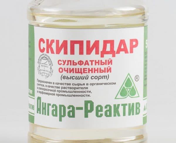 Очищенное сульфатное средство