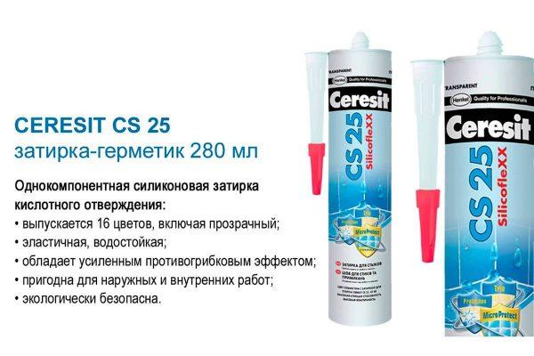 Герметик Ceresit CS 25